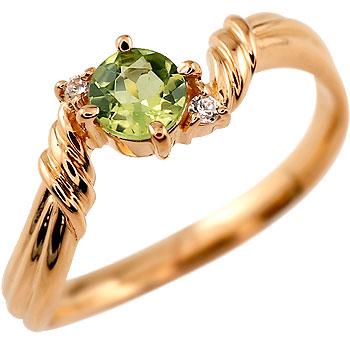 ペリドット リング ダイヤモンド 指輪 ピンキーリング ピンクゴールドk18 8月誕生石 18金 ダイヤ ストレート 贈り物 誕生日プレゼント ギフト ファッション