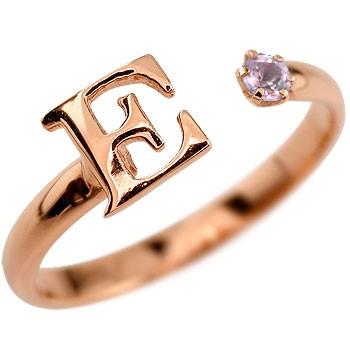 イニシャル リング ピンクサファイア 指輪 アルファベット ピンキーリング ピンクゴールドk18 9月誕生石 18金 ストレート 送料無料