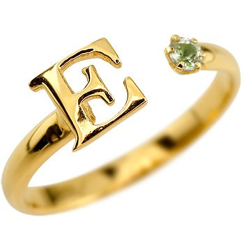 イニシャル リング ペリドット 指輪 アルファベット ピンキーリング イエローゴールドk18 8月誕生石 18金 ストレート 贈り物 誕生日プレゼント ギフト ファッション