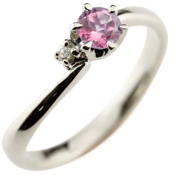 ピンクサファイア プラチナリング 指輪 ダイヤモンド ピンキーリング 大粒 pt900 レディース 9月誕生石 ダイヤ ストレート 贈り物 誕生日プレゼント ギフト ファッション お返し 妻 嫁 奥さん 女性 彼女 娘 母 祖母 パートナー 送料無料