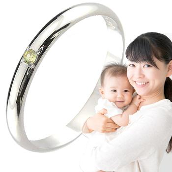 ピンキーリング ペリドット 指輪 刻印 8月誕生石 ホワイトゴールドk18 ママジュエリー 出産祝い 育児 ママデビュー 18金 ストレート 2.3 送料無料