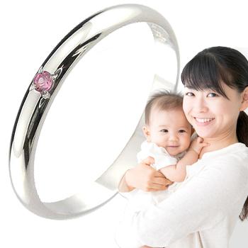 ピンキーリング ピンクトルマリン 指輪 刻印 10月誕生石 ホワイトゴールドk18 ママジュエリー 出産祝い 育児 ママデビュー 18金 ストレート 2.3 ファッション