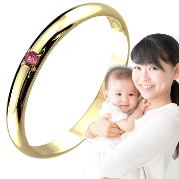 ピンキーリング ルビー 指輪 刻印 7月誕生石 イエローゴールドk18 ママジュエリー 出産祝い 育児 ママデビュー 18金 ストレート 2.3 ファッション