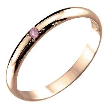 【送料無料】ピンキーリング ピンクサファイア リング 指輪 ピンクゴールドk10 10金 ストレート 贈り物 誕生日プレゼント ギフト ファッション