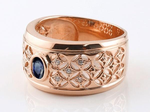 メンズ リング サファイア ダイヤモンド ピンクゴールドk18 指輪 透かし 幅広リング 18金 宝石 送料無料