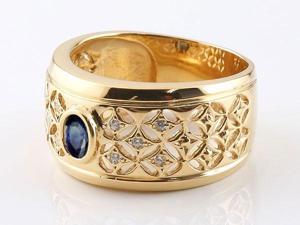 メンズ リング サファイア ダイヤモンド イエローゴールドk18 指輪 透かし 幅広リング 18金 宝石 送料無料