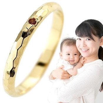 ピンキーリング ガーネット 指輪 刻印 イエローゴールドk18 指輪 一粒 1月誕生石 18金 ストレート 2.3 送料無料