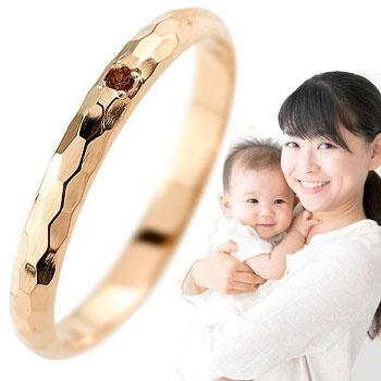 ピンキーリング ガーネット 指輪 刻印 ピンクゴールドk18 指輪 一粒 1月誕生石 18金 ストレート 2.3 送料無料