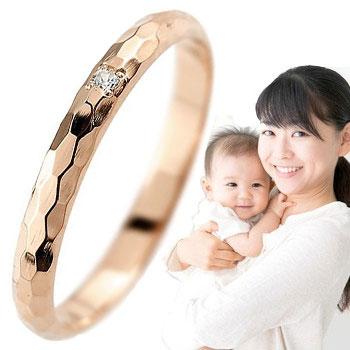 【送料無料】ピンキーリング ダイヤモンド 指輪 刻印 ピンクゴールドk18 指輪 一粒 4月誕生石 18金 ストレート 2.3 ファッション