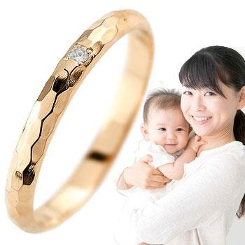 ピンキーリング ブルームーンストーン 指輪 刻印 ピンクゴールドk18 指輪 一粒 6月誕生石 18金 ストレート 2.3 送料無料