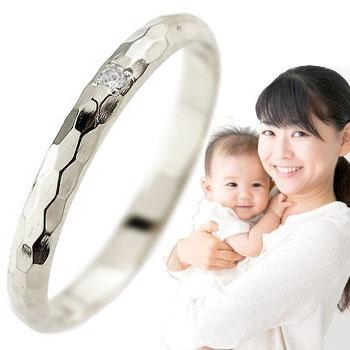 ピンキーリング ブルームーンストーン 指輪 刻印 プラチナ 6月誕生石 ママジュエリー 出産祝い 育児 ママデビュー ストレート 2.3 送料無料