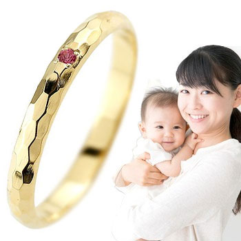 ピンキーリング ルビー 指輪 刻印 イエローゴールドk18 指輪 一粒 7月誕生石 18金 ストレート 2.3 送料無料
