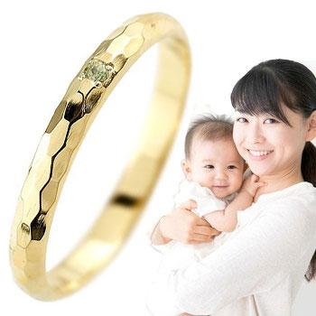 ピンキーリング ペリドット 指輪 刻印 イエローゴールドk18 指輪 一粒 8月誕生石 18金 ストレート 2.3 送料無料