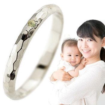 ピンキーリング ペリドット 指輪 刻印 プラチナ 8月誕生石 ママジュエリー 出産祝い 育児 ママデビュー ストレート 2.3 送料無料