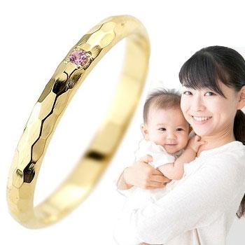 ピンキーリング ピンクサファイア 指輪 刻印 イエローゴールドk18 指輪 一粒 9月誕生石 18金 ストレート 2.3 送料無料