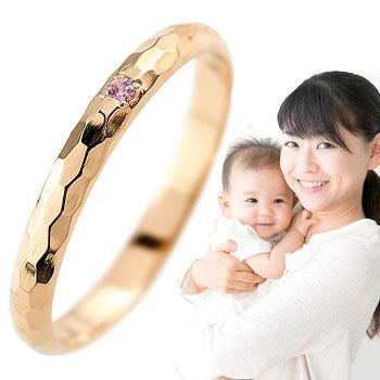 ピンキーリング ピンクサファイア 指輪 刻印 ピンクゴールドk18 指輪 一粒 9月誕生石 18金 ストレート 2.3 送料無料
