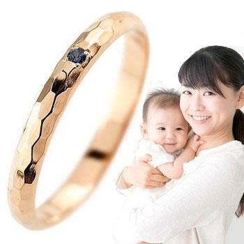 【送料無料】サファイア 指輪 刻印 ピンクゴールドk18 指輪 一粒 9月誕生石 18金 ストレート 2.3 贈り物 誕生日プレゼント ギフト ファッション 妻 嫁 奥さん 女性 彼女 娘 母 祖母 パートナー