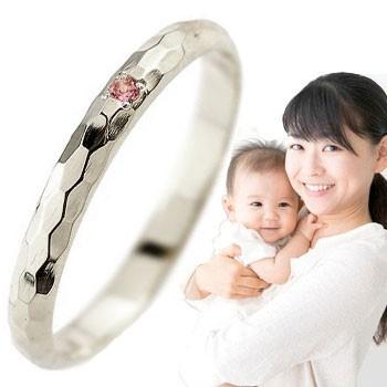 【送料無料】ピンキーリング ピンクトルマリン 指輪 刻印 ホワイトゴールドk18 指輪 一粒 10月誕生石 18金 ストレート 2.3 ファッション