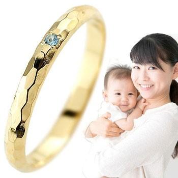ピンキーリング ブルートパーズ 指輪 刻印 イエローゴールドk18 指輪 一粒 11月誕生石 18金 ストレート 2.3 送料無料