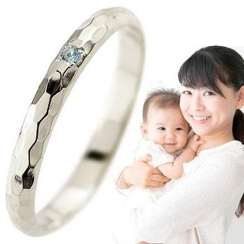 ピンキーリング ブルートパーズ 指輪 刻印 プラチナ 11月誕生石 ママジュエリー 出産祝い 育児 ママデビュー ストレート 2.3 送料無料