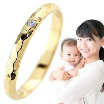 ピンキーリング タンザナイト 指輪 刻印 イエローゴールドk18 指輪 一粒 12月誕生石 18金 ストレート 2.3 送料無料