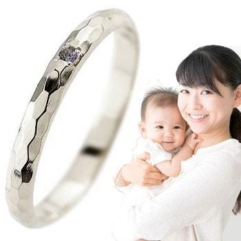 【送料無料】ピンキーリング アイオライト 指輪 刻印 プラチナ ママジュエリー 出産祝い 育児 ママデビュー ストレート 2.3 ファッション