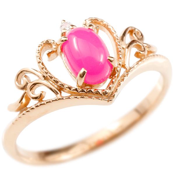 婚約指輪 リング ピンクゴールドk10 ティアラ ピンクカルセドニー ダイヤモンド エンゲージリング 指輪 透かし ピンキーリング プリンセス 10金 レディース 妻 嫁 奥さん 女性 彼女 娘 母 祖母 パートナー