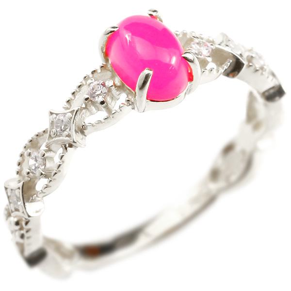 婚約指輪 リング ホワイトゴールドk10 ピンクカルセドニー ダイヤモンド エンゲージリング 指輪 透かし ミル打ち ピンキーリング アンティーク 10金 レディース