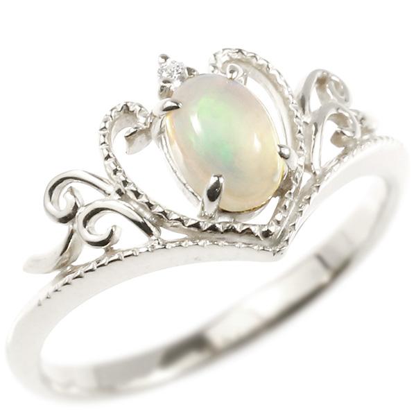 婚約指輪 リング ホワイトゴールドk18 ティアラ オパール ダイヤモンド エンゲージリング 指輪 透かし ミル打ち ピンキーリング プリンセス 18金 レディース 妻 嫁 奥さん 女性 彼女 娘 母 祖母 パートナー