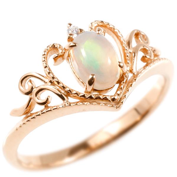 婚約指輪 リング ピンクゴールドk18 ティアラ オパール ダイヤモンド エンゲージリング 指輪 透かし ミル打ち ピンキーリング プリンセス 18金 レディース