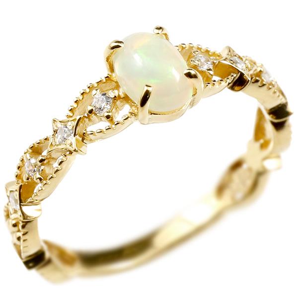 婚約指輪 リング イエローゴールドk18 オパール ダイヤモンド エンゲージリング 指輪 透かし ミル打ち ピンキーリング アンティーク 18金 宝石 レディース 妻 嫁 奥さん 女性 彼女 娘 母 祖母 パートナー