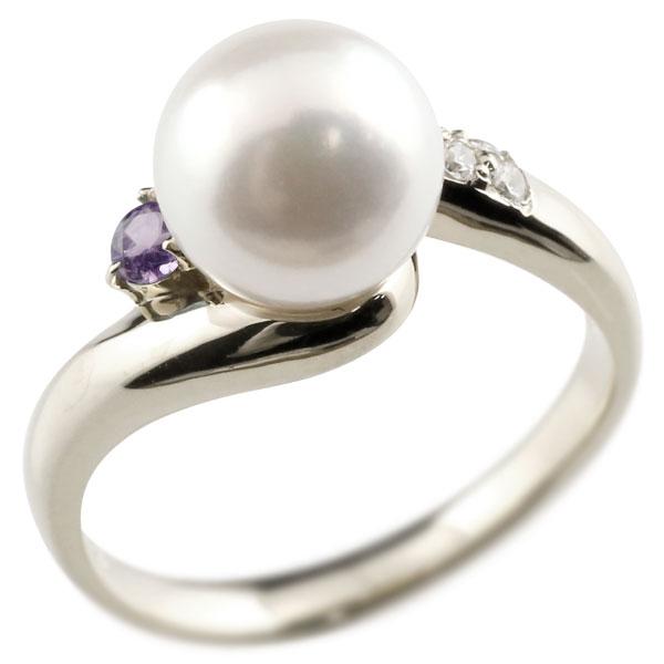パールリング 真珠 フォーマル アメジスト ホワイトゴールドk10 リング ダイヤモンド ピンキーリング ダイヤ 指輪 10金 宝石 妻 嫁 奥さん 女性 彼女 娘 母 祖母 パートナー 送料無料