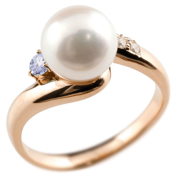 パールリング 真珠 フォーマル タンザナイト ピンクゴールドk18 リング ダイヤモンド ピンキーリング ダイヤ 指輪 18金 宝石 妻 嫁 奥さん 女性 彼女 娘 母 祖母 パートナー 送料無料