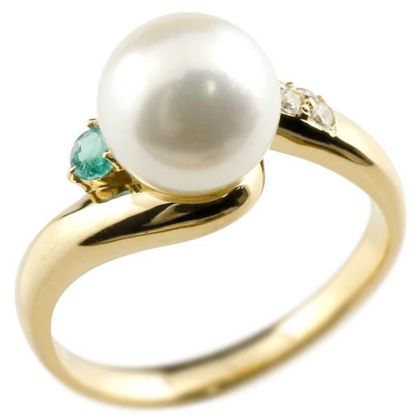 パールリング 真珠 フォーマル エメラルド イエローゴールドk18 リング ダイヤモンド ピンキーリング ダイヤ 指輪 18金 宝石 妻 嫁 奥さん 女性 彼女 娘 母 祖母 パートナー 送料無料