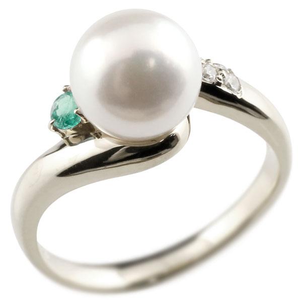 パールリング 真珠 フォーマル エメラルド プラチナ900 リング ダイヤモンド ピンキーリング ダイヤ 指輪 宝石 妻 嫁 奥さん 女性 彼女 娘 母 祖母 パートナー 送料無料