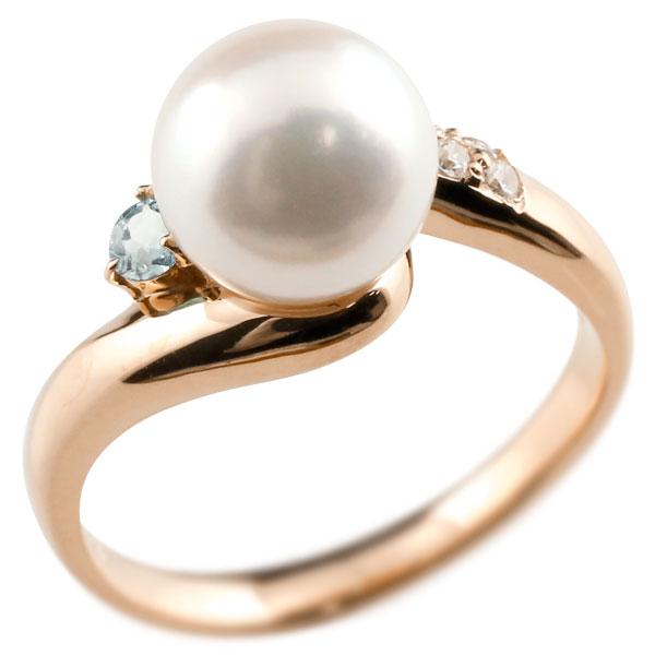 パールリング 真珠 フォーマル アクアマリン ピンクゴールドk10 リング ダイヤモンド ピンキーリング ダイヤ 指輪 10金 宝石 妻 嫁 奥さん 女性 彼女 娘 母 祖母 パートナー 送料無料