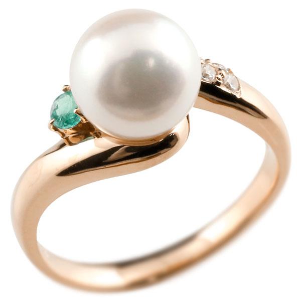 パールリング 真珠 フォーマル エメラルド ピンクゴールドk10 リング ダイヤモンド ピンキーリング ダイヤ 指輪 10金 宝石 妻 嫁 奥さん 女性 彼女 娘 母 祖母 パートナー 送料無料