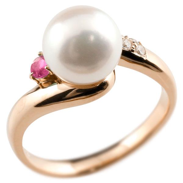 パールリング 真珠 フォーマル ルビー ピンクゴールドk18 リング ダイヤモンド ピンキーリング ダイヤ 指輪 18金 宝石 妻 嫁 奥さん 女性 彼女 娘 母 祖母 パートナー 送料無料