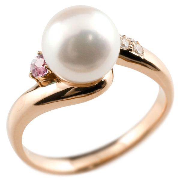 パールリング 真珠 フォーマル ピンクトルマリン ピンクゴールドk10 リング ダイヤモンド ピンキーリング ダイヤ 指輪 10金 宝石 妻 嫁 奥さん 女性 彼女 娘 母 祖母 パートナー 送料無料