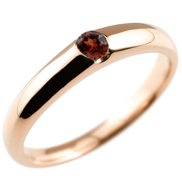 ガーネット リング ピンクゴールドk10 指輪 ピンキーリング 1月誕生石 ストレート 10金 宝石 妻 嫁 奥さん 女性 彼女 娘 母 祖母 パートナー