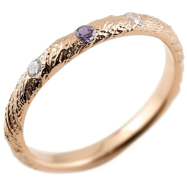 ピンキーリング ダイヤモンド アメジスト ピンクゴールドk18 18金 k18 アンティーク ストレート 2月誕生石 指輪 ダイヤリング 妻 嫁 奥さん 女性 彼女 娘 母 祖母 パートナー 送料無料