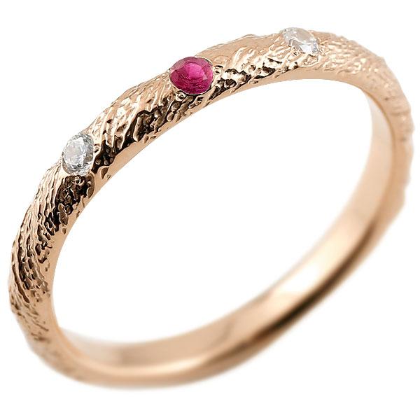 ピンキーリング ダイヤモンド ルビー ピンクゴールドk18 18金 k18 アンティーク ストレート 7月誕生石 指輪 ダイヤリング 妻 嫁 奥さん 女性 彼女 娘 母 祖母 パートナー 送料無料