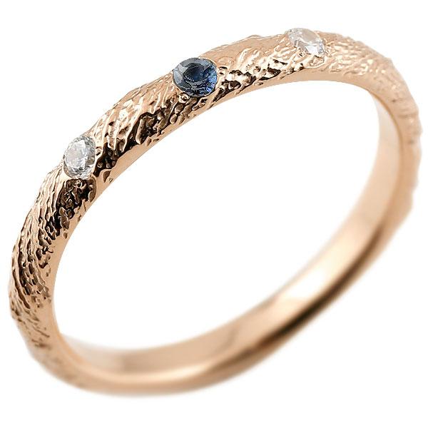 ピンキーリング ダイヤモンド サファイア ピンクゴールドk10 10金 k10 アンティーク ストレート 9月誕生石 指輪 ダイヤリング 妻 嫁 奥さん 女性 彼女 娘 母 祖母 パートナー 送料無料