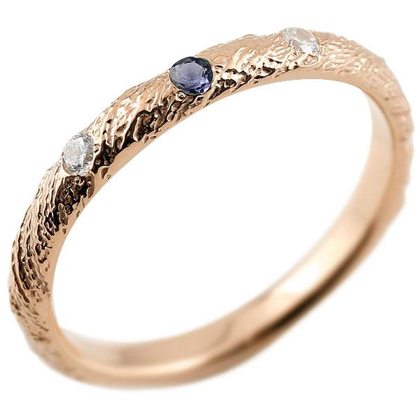 ピンキーリング ダイヤモンド アイオライト ピンクゴールドk18 18金 k18 アンティーク ストレート 指輪 ダイヤリング