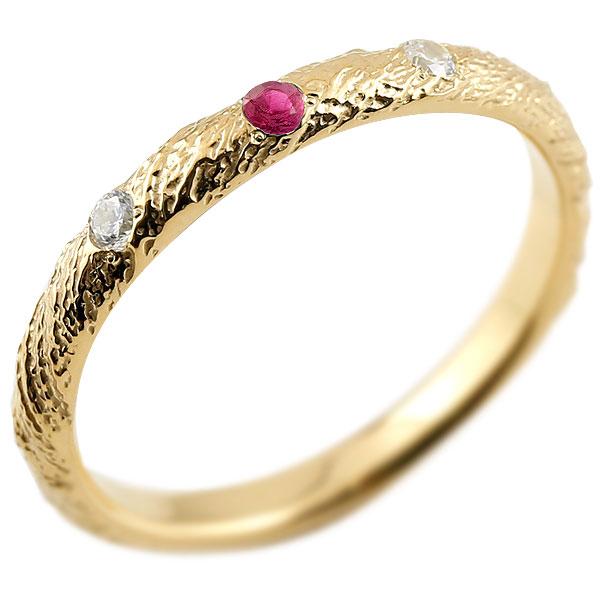 ピンキーリング ダイヤモンド ルビー イエローゴールドk18 18金 k18 アンティーク ストレート 7月誕生石 指輪 ダイヤリング