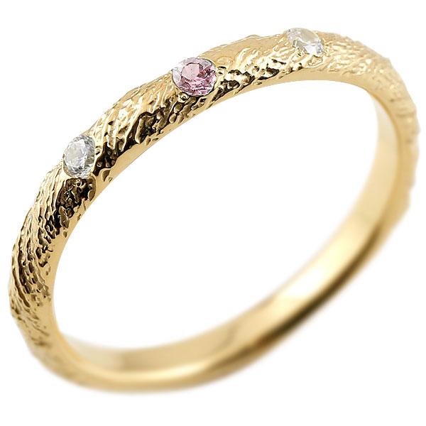 ピンキーリング ダイヤモンド ピンクトルマリン イエローゴールドk18 18金 k18 アンティーク ストレート 10月誕生石 指輪 ダイヤリング 妻 嫁 奥さん 女性 彼女 娘 母 祖母 パートナー 送料無料