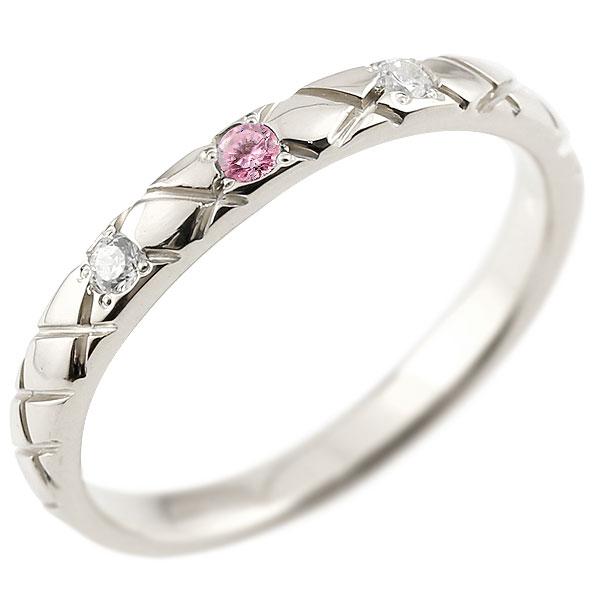 ピンキーリング ダイヤモンド ピンクサファイア ホワイトゴールドk10 10金 k10 アンティーク ストレート チェック柄 9月誕生石 指輪 ダイヤリング