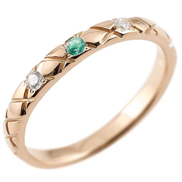 ピンキーリング ダイヤモンド エメラルド ピンクゴールドk18 18金 k18 アンティーク ストレート チェック柄 5月誕生石 指輪 ダイヤリング 妻 嫁 奥さん 女性 彼女 娘 母 祖母 パートナー 送料無料