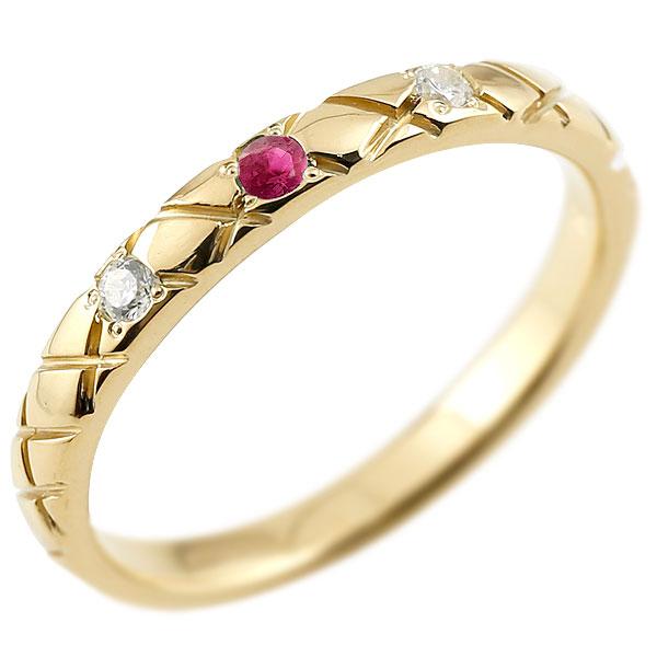 ピンキーリング ダイヤモンド ルビー イエローゴールドk10 10金 k10 アンティーク ストレート チェック柄 7月誕生石 指輪 ダイヤリング