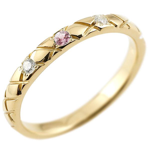 ピンキーリング ダイヤモンド ピンクトルマリン イエローゴールドk18 18金 k18 アンティーク ストレート チェック柄 10月誕生石 指輪 ダイヤリング